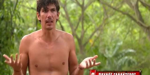 Survivor 4: Απίστευτο, τι ύψος έχει ο Παύλος Γαλακτερός