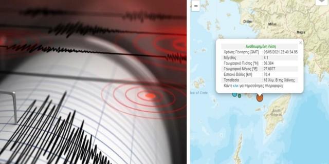 Σεισμός 4,1 Ρίχτερ σε θαλάσσια περιοχή ανοικτά της Ρόδου