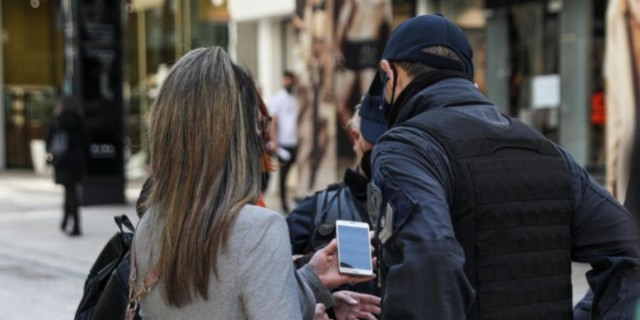 Lockdown: Τέλος τα sms 15 Μαΐου - Μετά τις 12:00 η απαγόρευση κυκλοφορίας (Video)