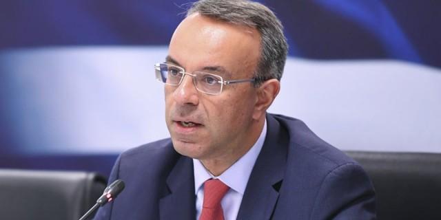 Ανάσες από το Υπουργείο Οικονομικών: Μείωση της προκαταβολής φόρου και τέλος στην εισφορά αλληλεγγύης