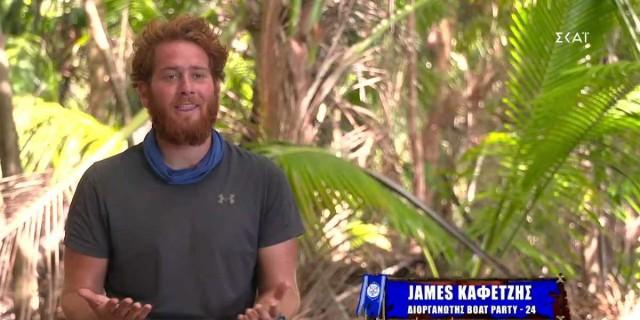 Survivor 4: Άγριο κράξιμο Τζέιμς για Μαριαλένα - «Ο ορισμός του γυρίσματος της μπιφτέκας»