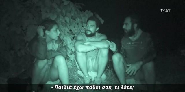 Survivor 4: Έξαλλοι «Ντάφυ» και Μαριαλένα με τον Ασημακόπουλο - «Ντροπή σου...»
