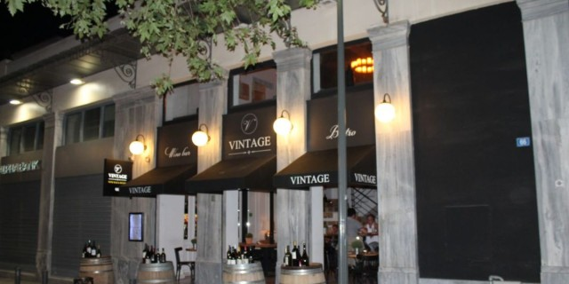 8+1: Το Athensmagazine.gr σας παρουσιάζει τα καλύτερα wine bars της Αθήνας
