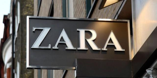 Χαμός στα ZARA: Ξεπουλάει το μαγιό της Μυκόνου, μόνο με 26 ευρώ!