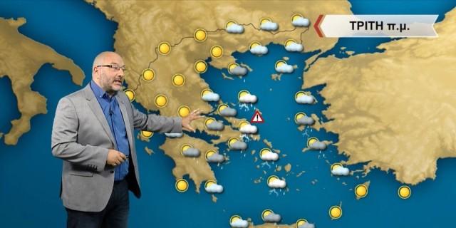 Σάκης Αρναούτογλου: Προσοχή! Νέες μπόρες και καταιγίδες στην Αττική - Τι καιρό θα κάνει το τριήμερο του Αγίου Πνεύματος