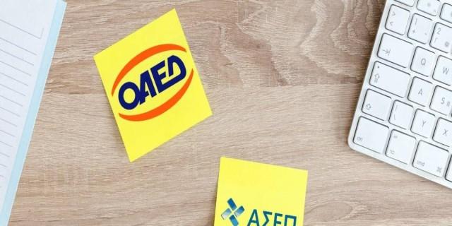 ΑΣΕΠ: Αιτήσεις για το Υπουργείο Οικονομικών - Πόσοι προσλαμβάνονται στο Δημόσιο απ' όσους κάνουν αίτηση;