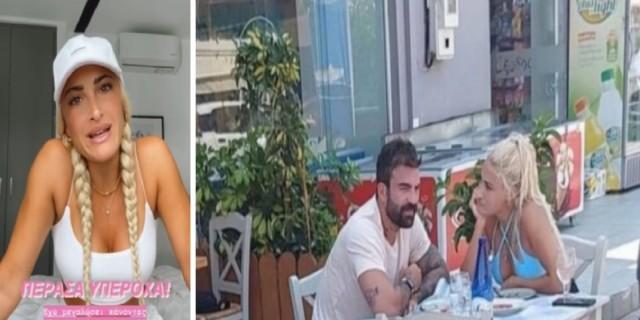 Ερωτευμένη η Ιωάννα Τούνη: Ξεκαθάρισε τα πάντα για την σχέση της με τον Δημήτρη Αλεξάνδρου - «Είμαι πολύ τυχερή που βρήκα...» (Video)