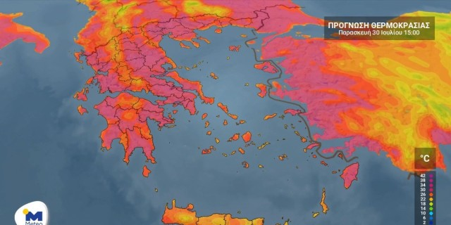Καιρός: «Αγριεύει» ο καύσωνας με 44άρια! Προβλέψεις ακόμα και για 46 βαθμούς - Προειδοποιήσεις από Αρνιακό και Καλλιάνο