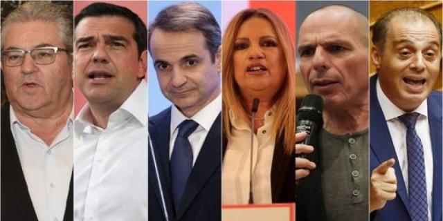 Πόθεν Έσχες: Ο «πλουσιότερος» και ο «φτωχότερος» πολιτικός αρχηγός - Η περιουσία και τα εισοδήματα (Video)