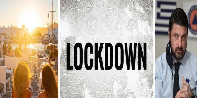 Τελεσίγραφο Νίκου Χαρδαλιά: Ένα βήμα πριν το lockdown Ίος και Μύκονος - Προειδοποίηση για άλλα 6 νησιά