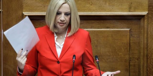 Γεννηματά για γυναικοκτονίες: «Είναι ώρα ο κ. Μητσοτάκης να αναλάβει τις ευθύνες του»