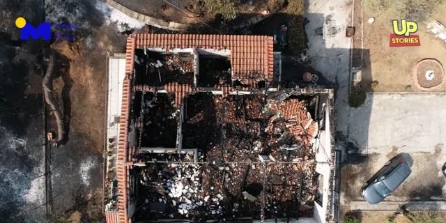 Φωτιά στη Βαρυμπόμπη: Ανατριχιαστικό video από drone δείχνει την καταστροφή!