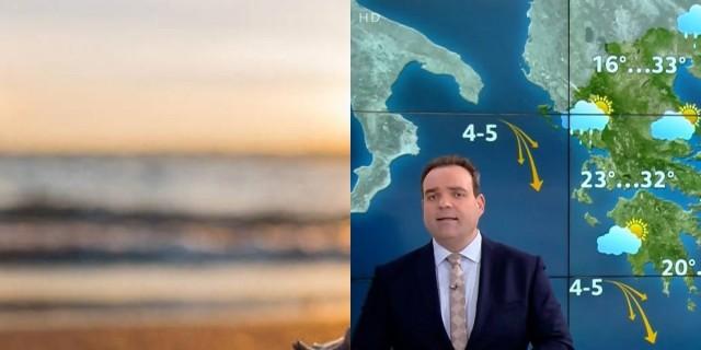 Καιρός σήμερα 20/9: Συνεχίζεται ο καύσωνας - Ανησυχία από την προειδοποίηση Μαρουσάκη