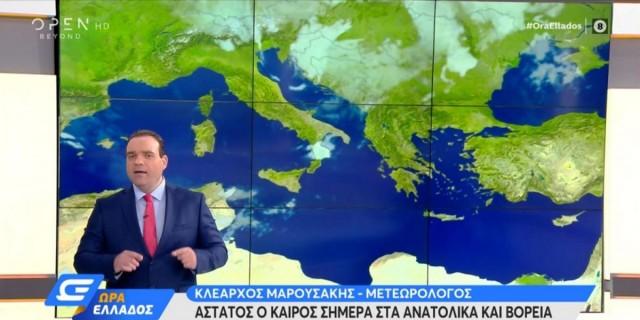 Καιρός: «Μάχη» ψυχρών και θερμών αέριων μαζών - Προειδοποίηση Μαρουσάκη για επικίνδυνα φαινόμενα