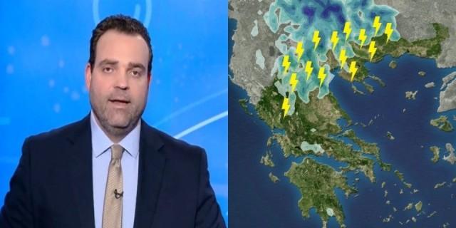 Έκτακτη προειδοποίηση Κλέαρχου Μαρουσάκη: Αυτές οι περιοχές θα χτυπηθούν από ισχυρές καταιγίδες (Video)