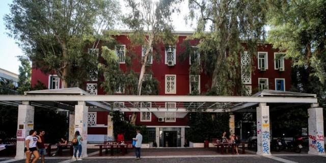 Σύνοδος Πρυτάνεων: «Ναι» στην επιστροφή στη διά ζώσης διδασκαλία στα Πανεπιστήμια