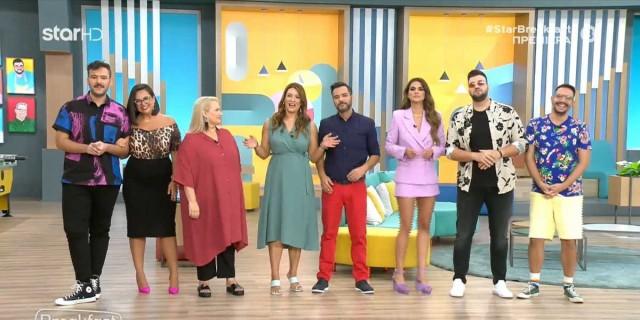 Ξεκίνησε το Breakfast@Star: Η πρώτη γνωριμία της Ελίνας Παπίλα και του Γιώργου Καρτελιά με τους τηλεθεατές