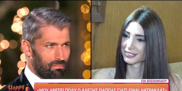 The Bachelor 2: Σία Βοσκανίδου για Αλέξη Παππά: «Είναι άντρακλας!»