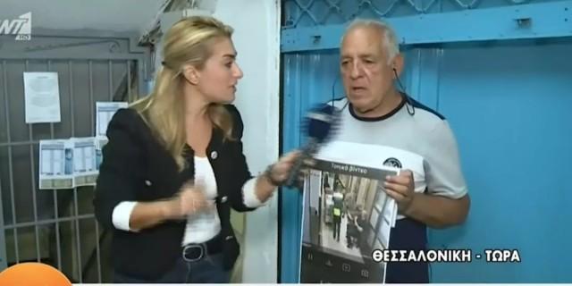 Θεσσαλονίκη: Καστανάς έφαγε πρόστιμο 106.000 ευρώ - «Δεν έχω να φάω, πού να βρω τα λεφτά;»
