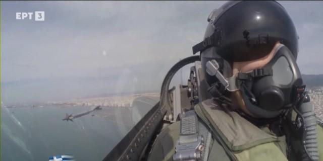 28η Οκτωβρίου: «Η μεγαλοσύνη των λαών δεν μετριέται με το στρέμμα»! Ρίγη συγκίνησης από το μήνυμα του πιλότου της ομάδας «ΖΕΥΣ» (Video)