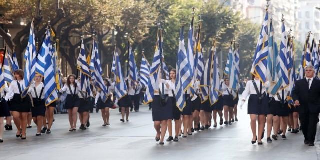 28η Οκτωβρίου: Ματαιώνονται οι παρελάσεις σε Ανατολική Μακεδονία - Θράκη