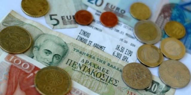 Απίστευτο: Που βρίσκονται κρυμμένες εκατομμύρια Δραχμές στην Αθήνα;