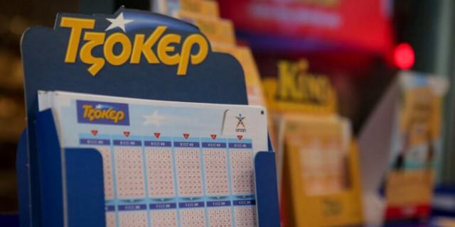 Κλήρωση Τζόκερ (17/10): Αυτοί είναι οι τυχεροί αριθμοί