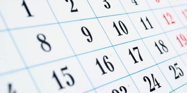 Ποιοι γιορτάζουν σήμερα, Τρίτη 19 Οκτωβρίου, σύμφωνα με το εορτολόγιο;