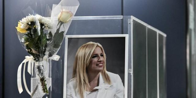 Φώφη Γεννηματά: Η επιθυμία της οικογένειάς της για την κηδεία