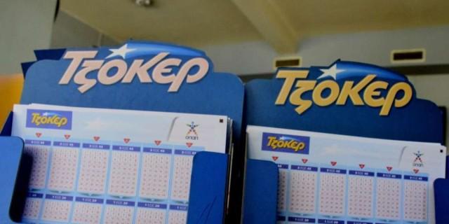 Κλήρωση Τζόκερ (26/10): Αυτοί είναι οι τυχεροί αριθμοί