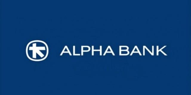 Έκτακτη είδηση που αφορά όλους τους πελάτες της Alpha Bank!