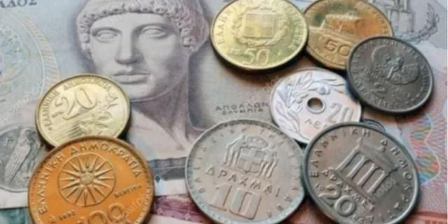 Αν σου έχει απομείνει αυτό το χαρτονόμισμα των Δραχμών μπορείς να γίνεις πλούσιος!