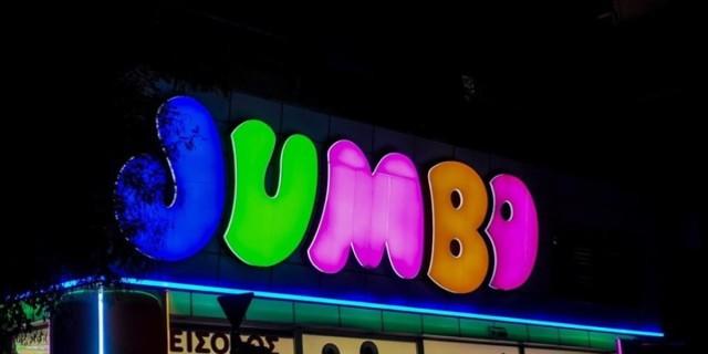 Κίνηση ματ από τα Jumbo: Η έκτακτη ανακοίνωση του ομίλου - Πως επηρεάζονται οι πελάτες