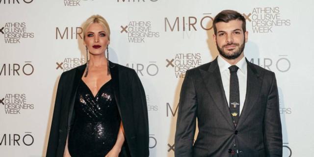 Τρισευτυχισμένος ο Φίλιππος Τσαγκρίδης: Ανακοίνωσε δημόσια τα χαρμόσυνα η Κατερίνα Καινούργιου