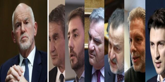 Εβδομάδα εξελίξεων στο ΚΙΝΑΛ: Το μήνυμα μυστήριο του Γιώργου Παπανδρέου και οι 6 «μνηστήρες» (video-photo)