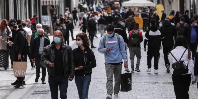Κορωνοϊός: Έρχονται οι «μωβ» περιοχές με υποχρεωτική χρήση μάσκας παντού -Τι θα ισχύει