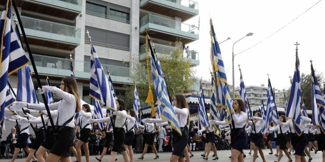 Παρέλαση 28η Οκτωβρίου: Τι ισχύει για τις μαθητικές - Η ανακοίνωση του υπουργείου Εσωτερικών