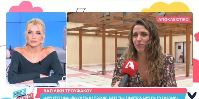 Βασιλική Τρουφάκου: Υπέρ της κίνησης Λιγνάδη να ανεβάσει παράσταση στη φυλακή – «Όποιος και αν είναι, δικαιούται τις καλύτερες συνθήκες»