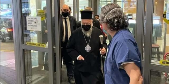 Εξιτήριο πήρε από το νοσοκομείο ο Οικουμενικός Πατριάρχης Βαρθολομαίος