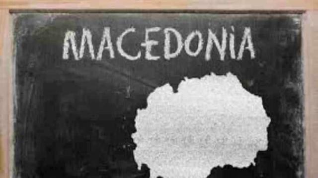 Η νέα ύλη των σχολικών βιβλίων και το ''ξήλωμα'' για την ιστορία Μακεδονίας!