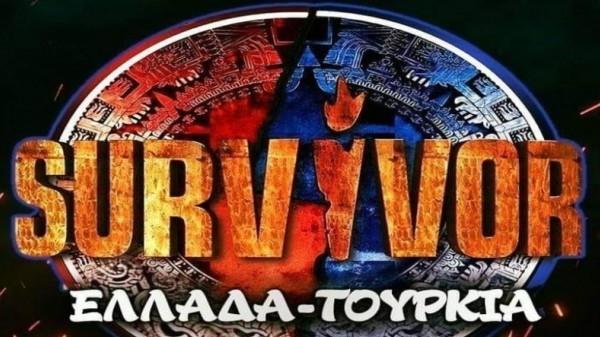 Survivor spoiler 25/03: Live μετάδοση! Αυτή η ομάδα κερδίζει σήμερα το έπαθλο φαγητού!