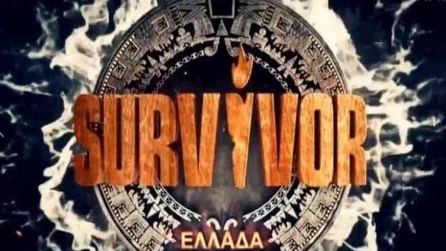 Survivor spoiler 25/03: Αυτές είναι οι δύο ομάδες που θα διεκδικήσουν το αυτοκίνητο!