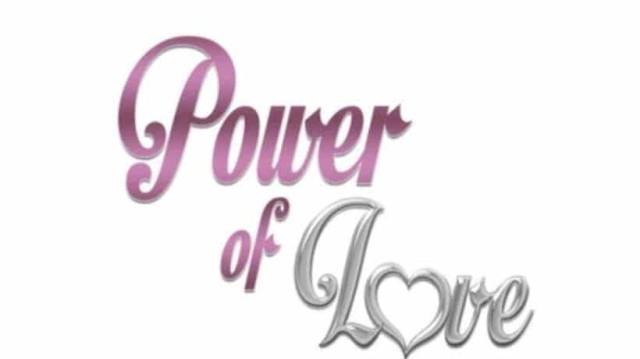 Power of Love: Αυτό είναι το ζευγάρι που στο παιχνίδι τα είχαν