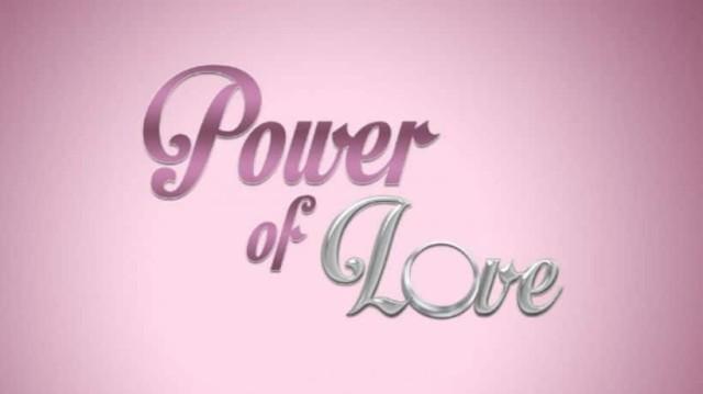 Power of love: Αυτή η παίκτρια έχει αποχωρήσει και κανείς δεν το έχει πάρει χαμπάρι!