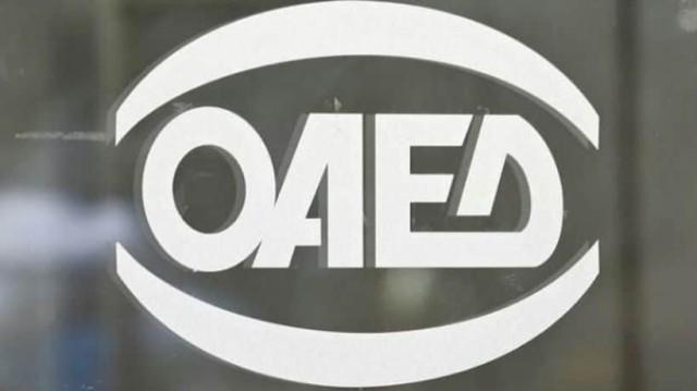 Σας αφορά: Έρχονται νέα προγράμματα στον ΟΑΕΔ για περίπου 24.000 ανέργους!