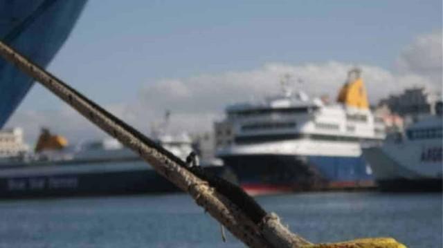 Κανονικά εκτελούνται τα δρομολόγια των πλοίων!