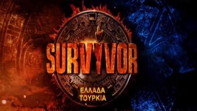 Survivor spoiler 26/03: Οριστικό! Αυτή η ομάδα κερδίζει το δεύτερο έπαθλο!