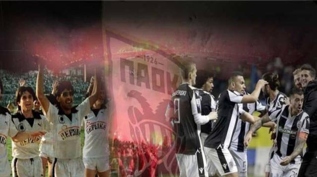 Super League: Με πρωταθλητή το ΠΑΟΚ!