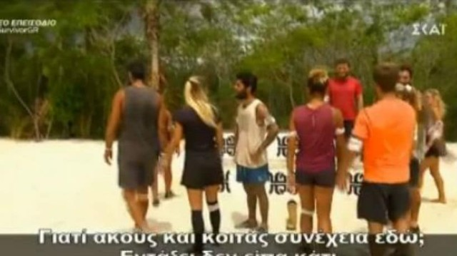 Survivor Ελλάδα Τουρκία: Παίκτες παραλίγο να πιαστούν στα χέρια! Τι συνέβη; (video)