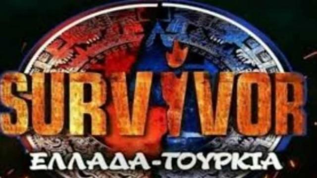 Survivor spoiler 18/04: Αυτή η ομάδα κερδίζει σήμερα!